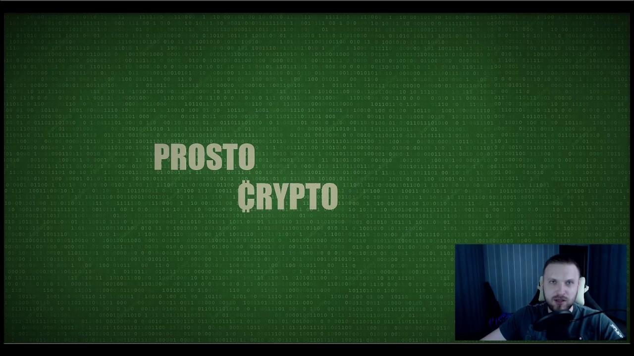 ProstoCrypto: Топ-5 криптовалют CoinMarketCap. Часть первая.