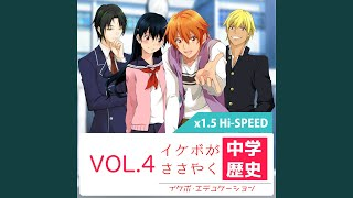 Provided to YouTube by NexTone Inc. 〔中2-9〕 豊臣秀吉1 (x1.5) · 藤...