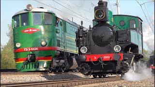 Паровозы. Динамическая экспозиция PRO движение 1520 экспо 2019 парад локомотивовsteam Train Parade