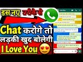 Most Intresting Chat with 50 bollywood songs