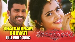 Shatamanam Bhavati Title Song Full Video - Shatamanam Bhavati - Sharwanand, Anupama