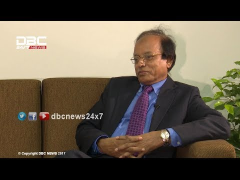 বাংলাদেশ কৃষি ব্যাংক || Bangladesh Krishi Bank || Kortarorthokotha || DBC NEWS 12/08/17