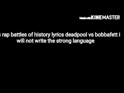 Deadpool vs bobba fett ERB lyrics