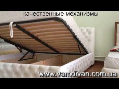 Как перетянуть диван. Скоростной метод - YouTube