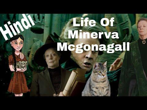 Minerva McGonagall Biography Explained in Hindi मिनरव्हा मैक्गोनेगल की जिवनकथा (हिंदी मे)