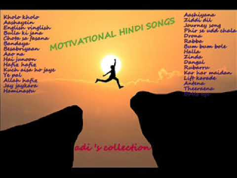 motivational hindi songs jukebox