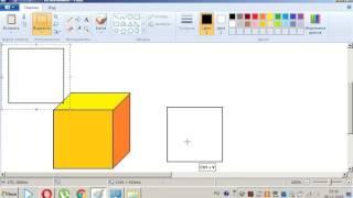 Створення куба