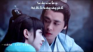 Download Video [Vietsub] FMV Tru Tiên Phàm x Dao | Đồng Quy《同归》 - OST Tần Thời Minh Nguyệt MP3 3GP MP4