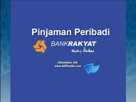 Pinjaman Peribadi Bank Rakyat