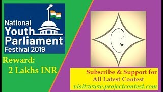 Youth parliament Challenge (2019) India I Full details & format