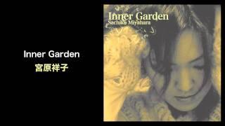 Inner Garden - 宮原祥子 (Sachiko Miyahara, REALROX)
