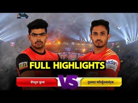 Pro Kabaddi Final Highlights: Bengaluru Bulls beat Gujarat Fortunegiants to lift trophy | Sports Tak