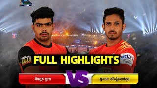 Pro Kabaddi Final Highlights: Bengaluru Bulls beat Gujarat Fortunegiants to lift trophy | Sports Tak