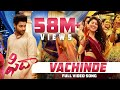 Vachinde Full Video Song - Fidaa Songs - Varun Tej, Sai Pallavi | Sekhar Kammula | Dil Raju