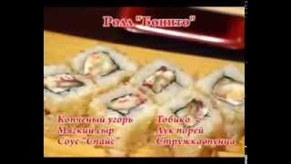 Доставка суши Харьков.