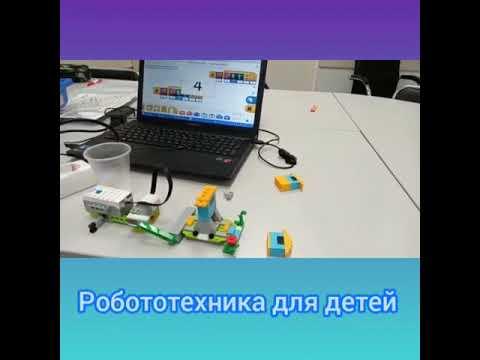 Робототехника.  Циклы в программировании (пример с землетрясением)