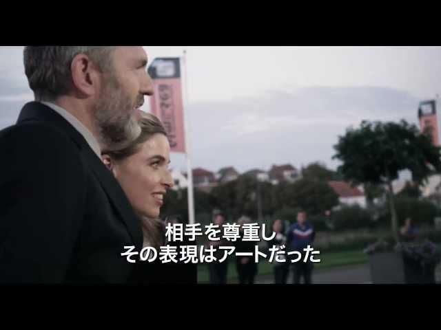 映画『アントン・コービン』予告編