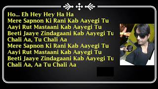 Mere sapno ki raani kb aayegi tu Aaradhana movie karaoke RH karaoke Rashid hero film production