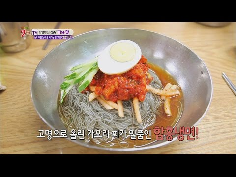 [K-Food] Spot!Tasty Food 찾아라 맛있는 TV - Hamhung naengmyeon 함흥냉면 (중구 오장동) 20150718