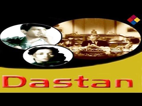 Ta Ra Ri Ra Ra Ri ... Dastan ... 1950 ... Singer ... Suraiya, Mohammed Rafi.