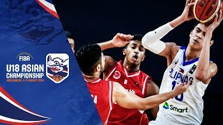 Philippines v Bahrain - Quarter-Finals - Full Game - FIBA U18 Asian Championship 2018