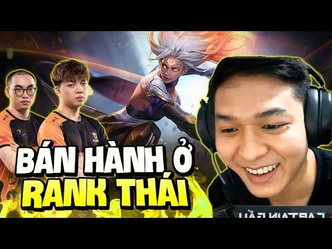 Captain Gấu Cầm Amily Cùng Với Thần Rừng ADC Và ProE Bán Hành Cho Team Địch Khi Tryhard Rank Thái