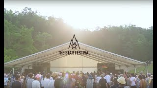 THE STAR FESTIVAL 2017 Movie Trailer