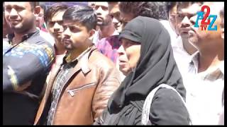 IMA Jewels Mansoor Cheated People   Depositors protest in front of IMA Jewels   Shivajinagar
