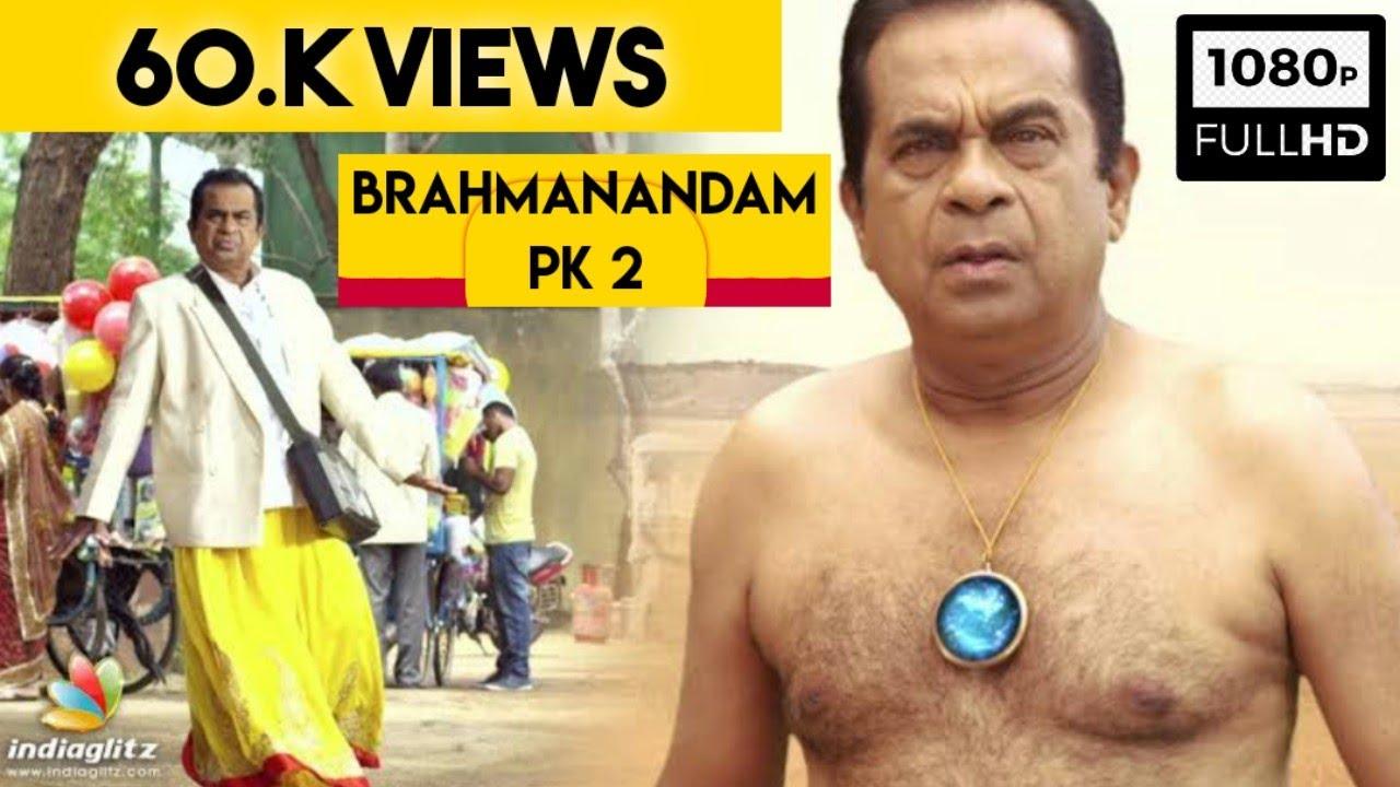 Download #Brahmanandam comedy Tamil remake of blockbuster Hindi film PK 2 Full HD - #BrahmanandamCOMEDY 1
