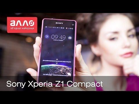 Видео-обзор смартфона Sony Xperia Z1 Compact