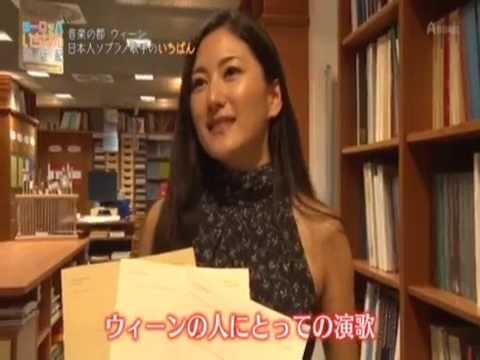 Musikhaus Doblinger Vienna / Ayako Tanaka + Renate Publig