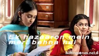 Ek hazaaron mein meri behna hai Ringtone | Bollywood Ringtones Free Download