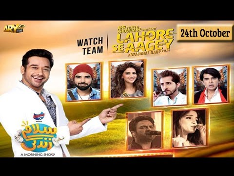 Salam Zindagi - Guest: Saba Qamar & Yasir Hussain - 24th October 2016 thumbnail