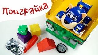 СИНИЙ ТРАКТОР и Машинки Врумиз убирают мусор - Играем в Машинки - Funny Kids Video Поиграйка с Катей
