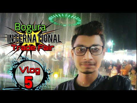 Vlog 5 বগুড়া আন্তঃজার্তিক বাণিজ্য মেলা ২০১৯ ||Bogura International Trade fair 2019 || by RH Shuvo