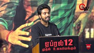 GV Prakash speaks about Watchman Movie Specials | Press Meet | Cine Writers