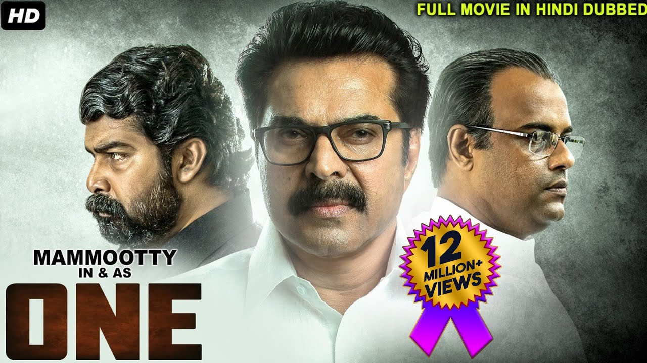Download Mammootty's ONE (2021) NEW Released Full Hindi Dubbed Movie   Murali Gopy, Joju George   South Movie