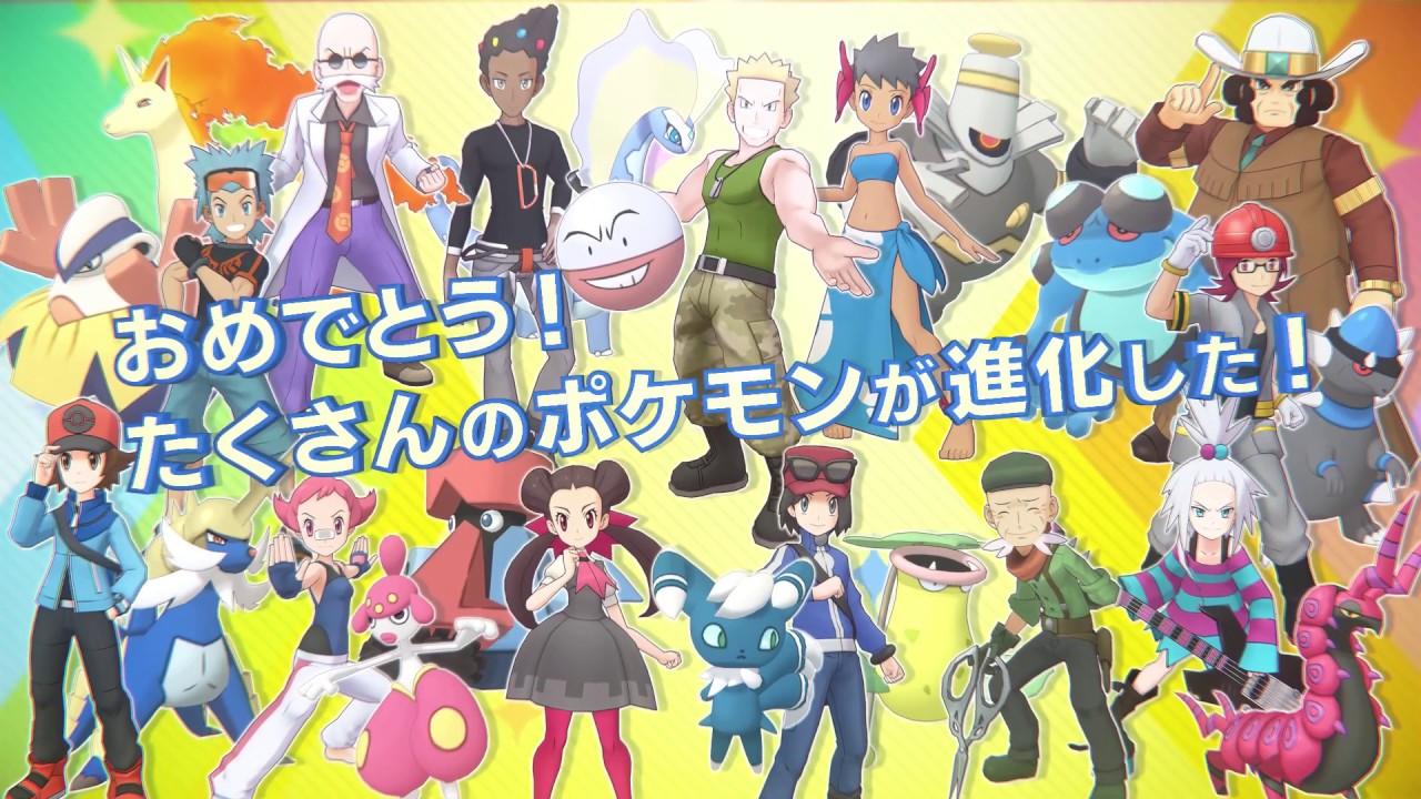 ゼニガメ 進化 ポケモンマスターズ