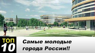 Иннополис - рай для специалистов!!