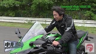 カワサキ(KAWASAKI)Ninja H2SX SEのインプレッション