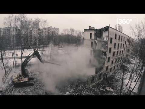 Продажа квартир — Москва :