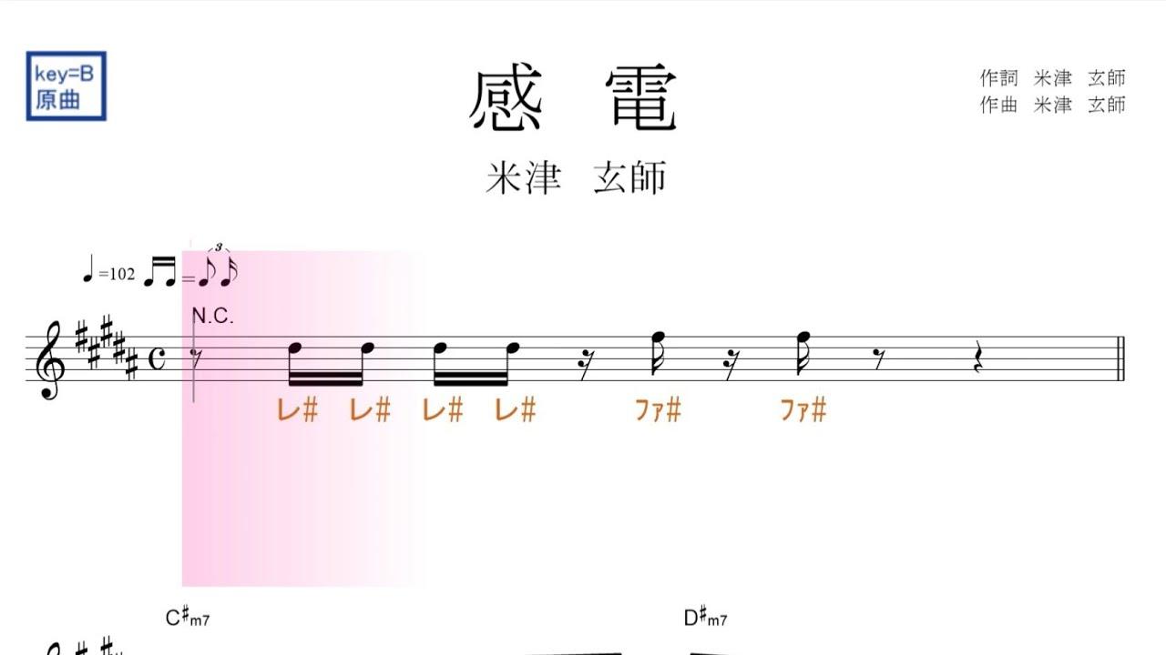 歌 楽譜 ぴえ ん の
