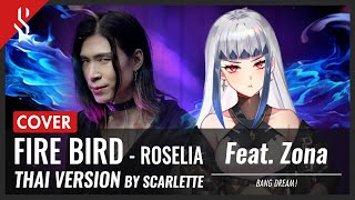 BanG Dream! - Fire Bird แปลไทย Feat. @Zona Ch. 【Band Cover】by【Scarlette】