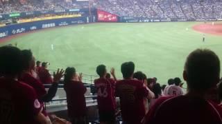 大きく振りぬけ 志高く 希望の道を 拓(ひら)け中川 京セラドーム大阪.