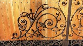 Ковка заборов, ворот, калиток, ограждений(http://texnoblogs.blogspot.com Кованые изделия отлично сочетаются с любыми архитектурными формами, и, благодаря воздушно..., 2014-09-29T15:19:00.000Z)