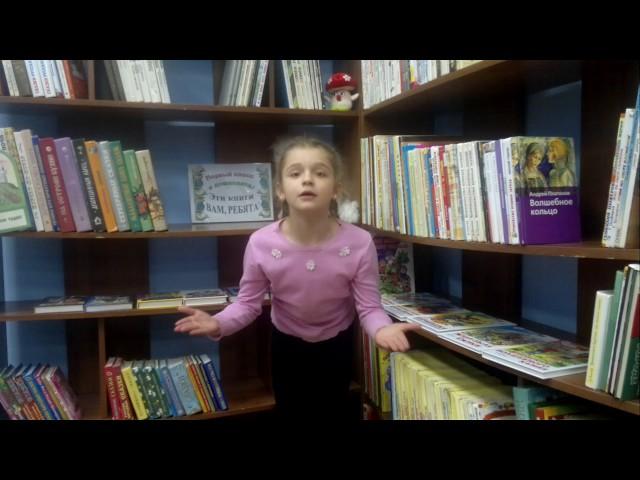 Изображение предпросмотра прочтения – СофияЛапковская читает произведение «Ворона и Лисица» И.А.Крылова