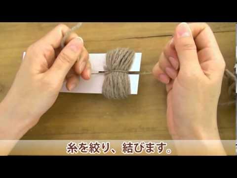 ガーター編みのマフラーの編み方 ④ボンボンの作り方©毛糸ピエロ♪