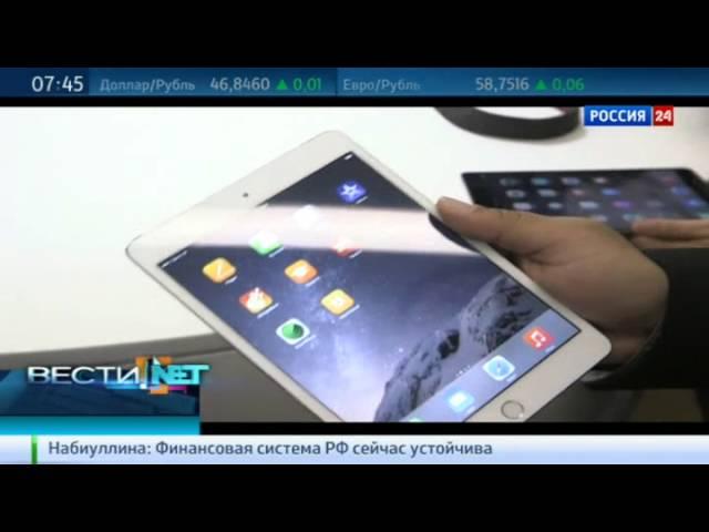 Вести.net: Nokia выпустит самый дешевый в мире планшет