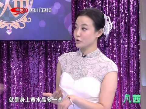 20131004 心动女人帮 完美新娘手册