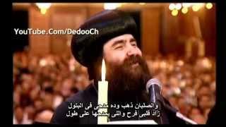 Amdah Fel Batoul   مديحة أمدح فى البتول